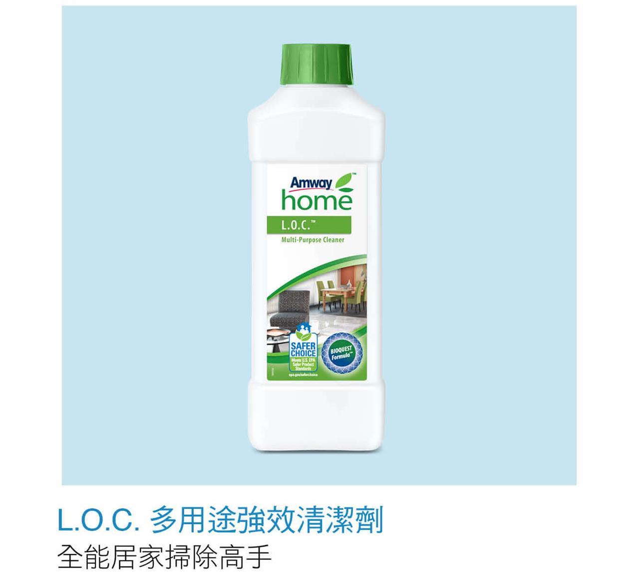 L.O.C.多用途強效清潔劑 全能居家掃除高手