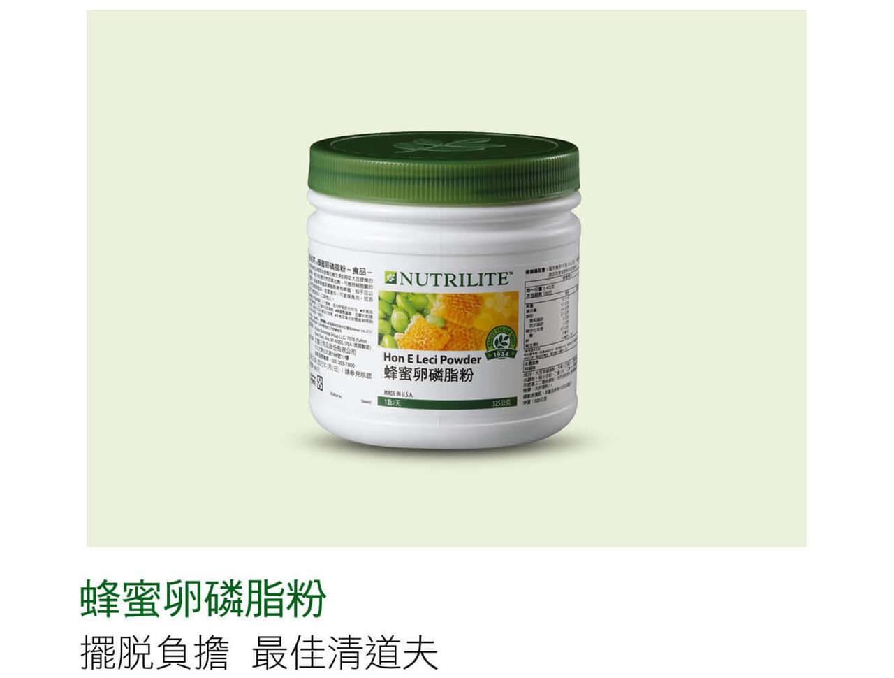 蜂蜜卵磷脂粉 擺脫負擔  最佳清道夫
