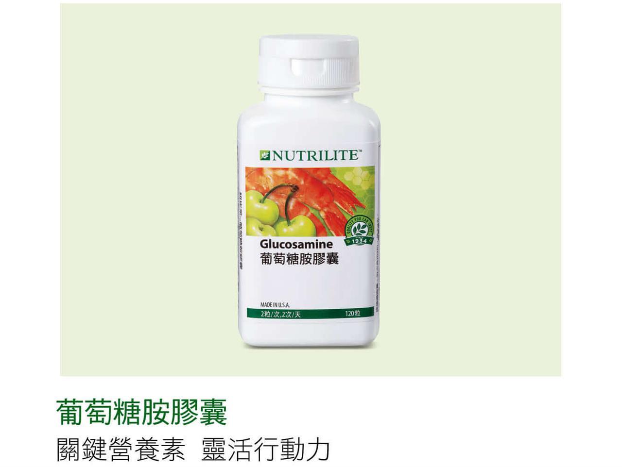 萄糖胺膠囊 關鍵營養素  靈活行動力